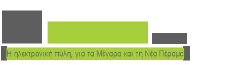 Ενημερωτικό website της Δυτικής Αττικής με επίκεντρο τα Μέγαρα