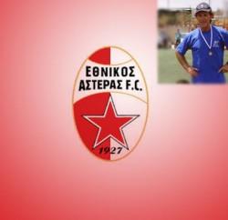 EUNIKOS_ASTERAS_tsianakas