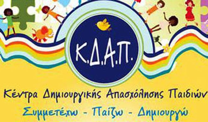 KDAP_728