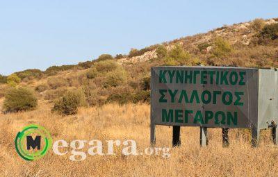 KYNHGETIKOS_EKPAIDEYTHRIO_728