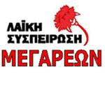 LAIKH_SYSPEIRWSH.jpg