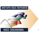 MEGARA_NEO_JEKINHMA3.jpg