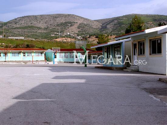 2ο Δημοτικό Σχολείο Νέας Περάμου