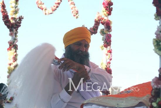 Sikh Megara