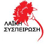 LAIKH_SYSPEIRWSH_150