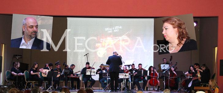 Ορχήστρα Ρωμάνα