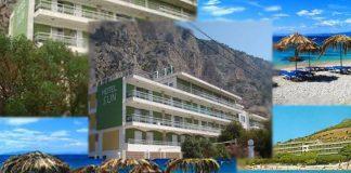 Ξενοδοχείο Sun Κινέτα