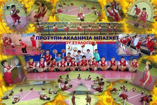 GYMNASTIKOS_KALOKAIRI_550