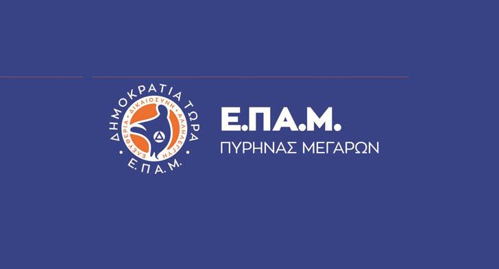 EPAM_MEGARWN_728