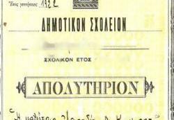 APOLYTHRIO