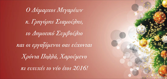 KARTA_PRWTOXRONIAS_550