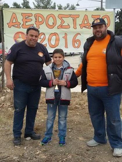 AEROSTATO_2016_7