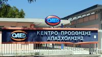 OAED_KPE_200