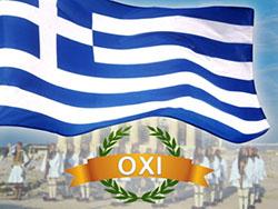 epeteios_oxi_250