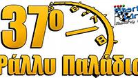 37_rally_palladio_200